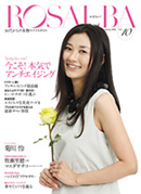 Cover_10s_3