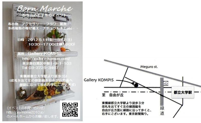 Bornmache2012_2