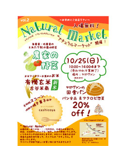 Naturalmarketvol_2flr